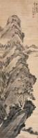 深山幽居图 立轴 水墨绫本 - 方大猷 - 中国古代书画(一) - 2005春季艺术品拍卖会 -收藏网