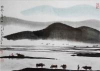 杨明义 山水 - 119130 - 中国书画 - 浙江方圆2010秋季书画拍卖会 -收藏网