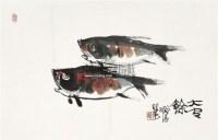 双鱼 镜片 设色纸本 - 116015 - 中国书画艺术品(二)专场 - 2011年春季艺术品拍卖会 -收藏网
