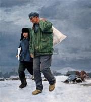 父子 布面油画 - 王少伦 - 中国油画 - 2005秋季大型艺术品拍卖会 -收藏网