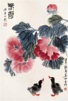 娄师白 壬午(2002年)作 春声 镜心 设色纸本 - 娄师白 - 中国书画 - 2006金秋艺术精品拍卖会 -收藏网