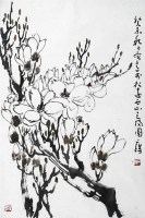 玉兰花 镜心 设色纸本 - 1722 - 当代书画名家精品专场 - 2008春季拍卖会 -收藏网