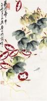 藤可牵牛 立轴 纸本 - 齐良迟 - 中国书画(一) - 2011年春季艺术品拍卖会 -收藏网