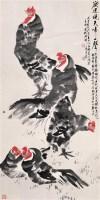 公鸡 立轴 设色纸本 - 米景扬 - 中国书画 - 2005首届书画拍卖会 -收藏网