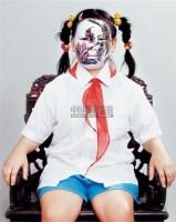 兄妹III 照片 - 黄岩 - 中国油画雕塑 - 2007春季艺术品拍卖会 -收藏网