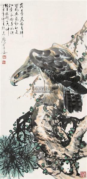 鹰 立轴 设色纸本 - 117733 - 中国书画 - 第117期月末拍卖会 -收藏网