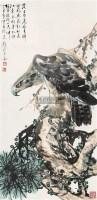 鹰 立轴 设色纸本 - 郑克明 - 中国书画 - 第117期月末拍卖会 -收藏网