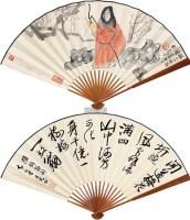 梅花放翁图 书法 成扇 设色纸本 - 3961 - 中国书画一 - 2011年秋季大型艺术品拍卖会 -收藏网