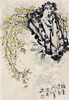 飞雪迎春到 立轴 设色纸本 - 方济众 - 近现代中国书画 - 2011秋季艺术品拍卖会 -收藏网