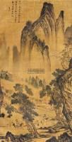 山水人物图 立轴 绢本 - 唐 寅 - 中国书画 - 2011春季艺术品拍卖会 -收藏网