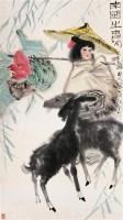 周昌谷 南国之春 立轴 设色纸本 - 148418 - 中国书画(一) - 2006秋季艺术品拍卖会 -收藏网