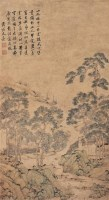 文嘉   山水 - 文嘉 - 中国书画 - 四季拍卖会(第56期) -收藏网