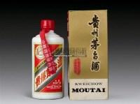 约1983年  飞天牌贵州茅台酒0.27L -  - 古董文玩专场 - 第71期艺术品拍卖会 -收藏网