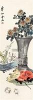 寿如金石 镜片 设色纸本 - 116845 - 中国书画(一) - 2011书画精品拍卖会 -收藏网