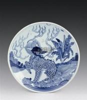 青花麒麟蕉叶纹盘 -  - 瓷器 玉器 杂项 - 2006年夏季拍卖会 -收藏网