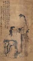 黄慎 人物 - 12423 - 中国书画专场 - 2009春季拍卖会 -中国收藏网