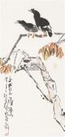 八哥图 设色纸本 - 李道熙 - 中国书画(一) - 2011年金秋精品书画拍卖会 -收藏网
