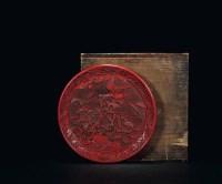 剔红芦雁纹盘 -  - 瓷器工艺品 - 唐颂雅集2011秋季拍卖会 -收藏网