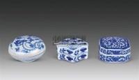 青花印盒 (三件) -  - 瓷器 - 嘉德四季第二十六期拍卖会 -收藏网