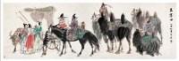 出塞曲 - 93381 - 中国名家书画 - 2007春季中国名家书画拍卖会 -收藏网