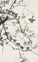 黄胄(1925~1997)山雀寒枝图 -  - 中国书画近现代名家作品专场(二) - 西泠印社2009五周年庆典拍卖会 -中国收藏网
