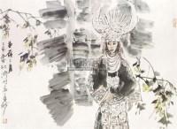 苗领三月 设色纸本 - 4486 - 中国书画(一) - 2011春季书画拍卖会 -收藏网