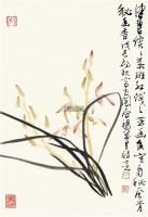 兰花 立轴 纸本 - 2605 - 中国书画 - 2011年秋季大型艺术品拍卖会 -收藏网
