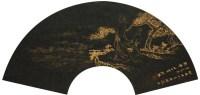 松下高士 镜片 扇面 描金纸本 - 3468 - 中国名家书画 - 2011秋季中国名家书画拍卖会 -收藏网