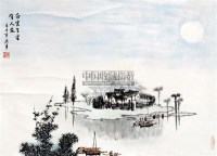 白云深处有人家 -  - 清秘阁藏字画专场 - 2011秋季拍卖会(一) -收藏网