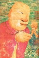 朱伟(油)    无题二号 -  - 中国当代艺术(二) - 2007春季拍卖会 -收藏网