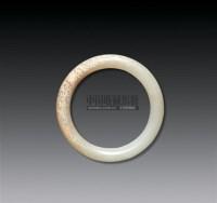 白玉沁色手镯 -  - 古代玉器专场 - 2008春季艺术品拍卖会 -收藏网