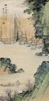 袁松年(1895-1966)桃源问津图 - 134104 - 中国书画(一) - 2007秋季艺术品拍卖会 -收藏网