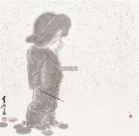 人物 立轴 纸本 - 5448 - 当代绘画专场(四) - 2011秋季拍卖会 -收藏网