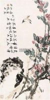 荔枝图 镜心 设色纸本 - 3406 - 私人收藏书画专场(一) - 2011秋季艺术品拍卖会 -收藏网