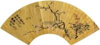 花叶蜜蜂 扇面 设色纸本 - 罗岸先 - 中国书画 - 2011年夏季拍卖会(第354期) -收藏网