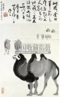 吴作人 CAMELS hanging scroll - 116163 - 中国书画 - 2007年秋季拍卖会 -收藏网