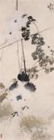 张书旂鸡趣图 立轴 设色纸本 - 张书旂 - 中国书画(一) - 2006秋季大型艺术品拍卖会 -收藏网