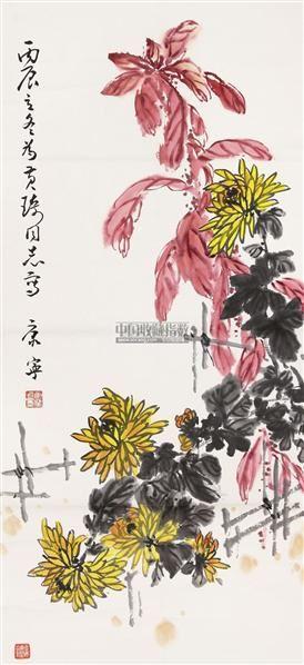 花卉 立轴 纸本 - 38099 - 保真作品专题 - 2011春季书画拍卖会 -收藏网