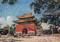 小城楼 布面油彩 - 李宗津 - 中国油画(二) - 2006年中国艺术品春季拍卖会 -收藏网
