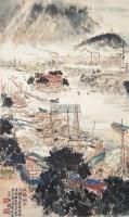 芙蓉湖上 镜片 纸本 -  - 中国书画 - 2011春季艺术品拍卖会 -收藏网