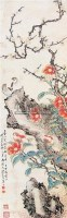 花鸟 立轴 设色纸本 - 139856 - 中国油画 闽籍书画 中国书画 - 2008秋季艺术品拍卖会 -收藏网
