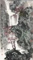 山水 纸片 设色纸本 - 117920 - 中国书画(四) - 2011春季艺术品拍卖会 -收藏网