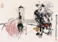 锺馗嫁妹图 (两张选一) 镜心 设色纸本 - 施大畏 - 中国当代书画 - 2006春季大型艺术品拍卖会 -收藏网