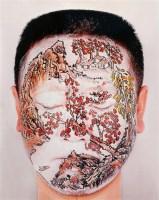 中国山水纹脸—秋 彩色放大 - 黄岩 - 影像艺术 - 2006年秋季拍卖会 -收藏网