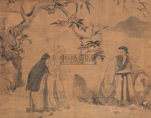 古代书画(一) - 2005春季艺术品拍卖会图片
