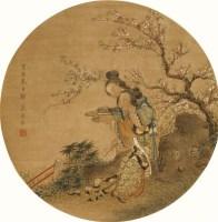双美图 镜心 圆光 绫本 - 125768 - 中国书画(一) - 2011首届秋季艺术品拍卖会 -收藏网
