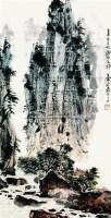 青花粉彩人物山水盘 -  - 瓷器杂项 - 2009大型艺术精品拍卖会 -收藏网
