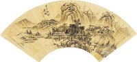 山水 扇面 水墨泥金 - 钱榖 - 中国书画(一) - 2010秋季艺术品拍卖会 -收藏网