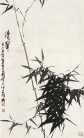 竹 立轴 - 刘昌潮 - 中国书画 - 第67期中国书画拍卖会 -收藏网