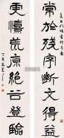隶书八言 对联 纸本 - 7759 - 中国书画 - 2008春季艺术品拍卖会 -收藏网